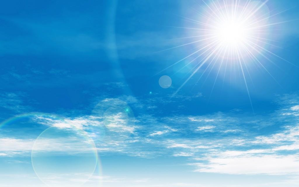 太陽が照っている