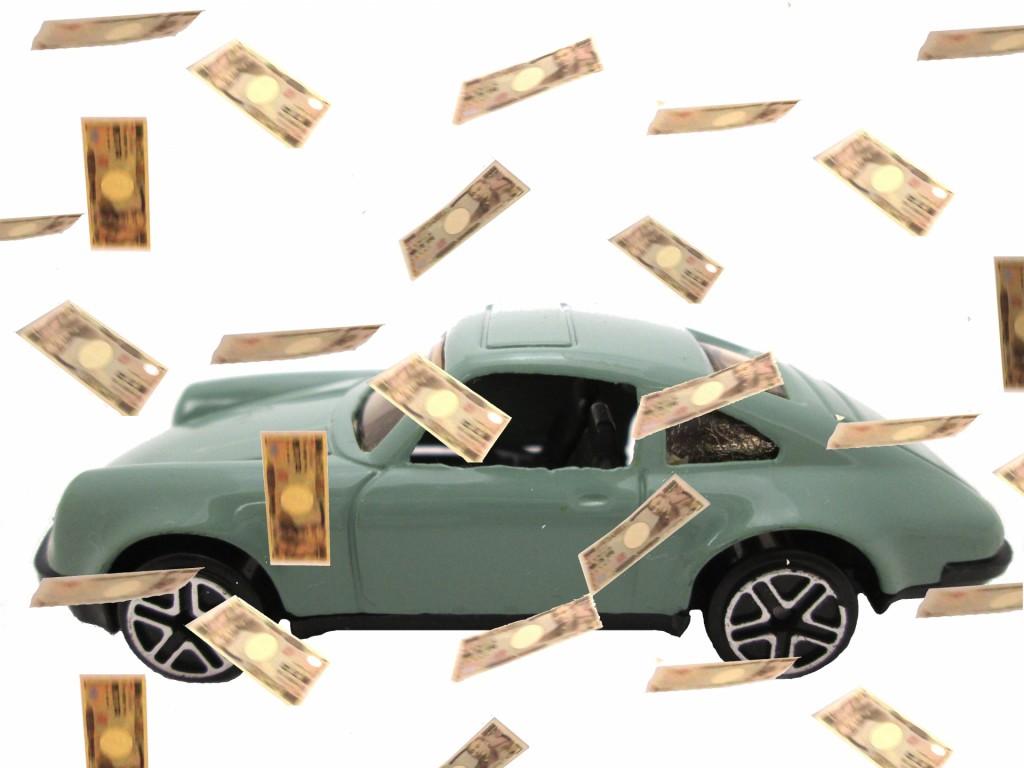 車にお金がかかる